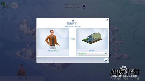 超全的模拟人生4游戏攻略_www.rkdy.net