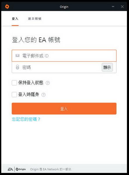 橘子平台 v10.5.10.24870官方版