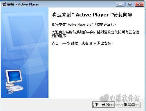 iac文件播放器v3.6绿色版_wishdown.com