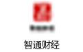 智通财经 v2.0.2官方版