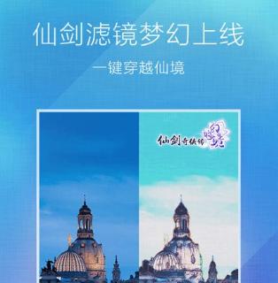 百度魔图pk明星脸v5.1.5.6最新版_wishdown.com