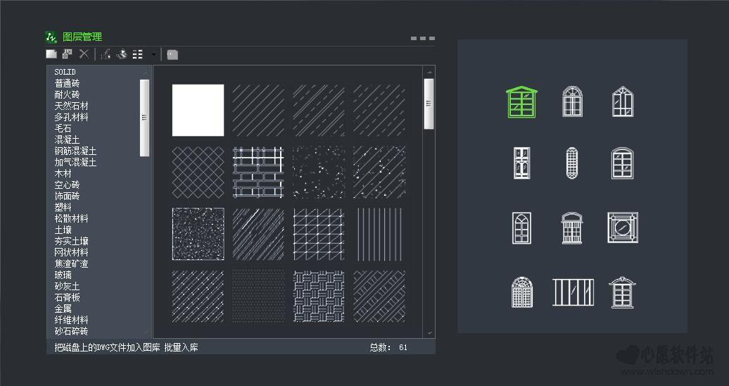 中望cad建筑版2014_中望建筑版CAD|中望CAD建筑版2018下载64位 官方版 - 心愿游戏