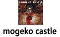 mogeko castle 新版汉化版 v1.11(附攻略)
