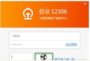 猎豹抢票浏览器v6.5.115.17040 官方版_wishdown.com