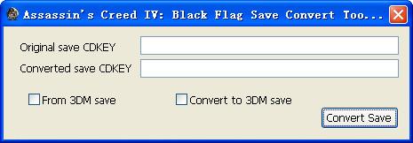 刺客信条4存档转换器 免费版