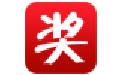 吉祥抽奖软件 v3.7.1官方版