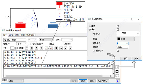 originpro中文版(附破解文件)_wishdown.com