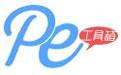 通用PE工具箱Win7版 v8.0.0.0 官方最新版