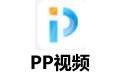 PP视频(原PPTV聚力) v4.2.5 官方pc版