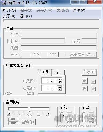 mptrim 2.13汉化版(附教程)