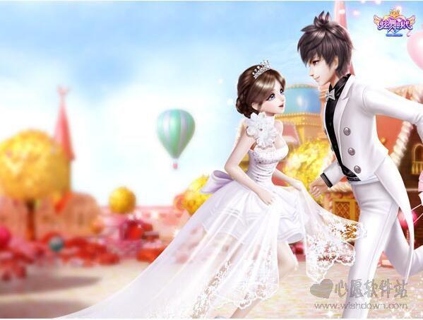 qq炫舞2 最新版本 1.5.7.4