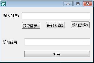 蓝奏云网盘资源搜索下载软件 V1.0 免费版