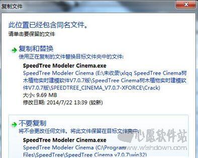 speedtree中文版 speedtree下载7 07完美破解版附教程(含Win/Linux/Mac