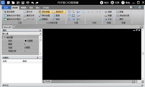 PDF转CAD转换器软件v1.2 官方版_wishdown.com