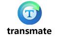 transmate V7.3(附使用教程)