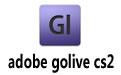 adobe golive cs2 V8.0.0(附注册机)