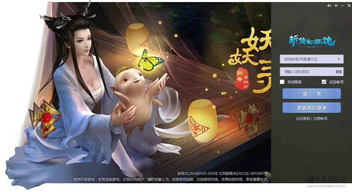 NGP游戏平台 2.0.4061官方最新版