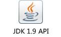 JDK 1.9 API 官方中文版