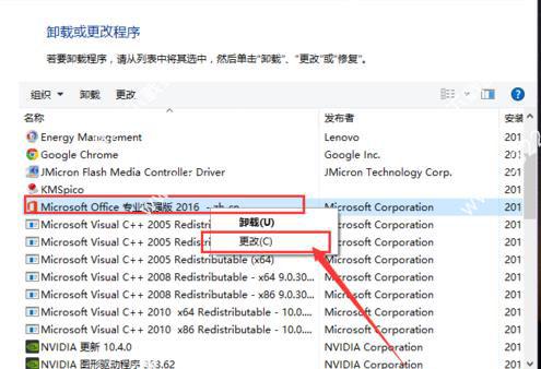 microsoft office 2016精简版三合一 32位&64位_wishdown.com