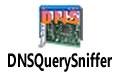 DNSQuerySniffer_DNS解析查询工具 v1.71 中文绿色版