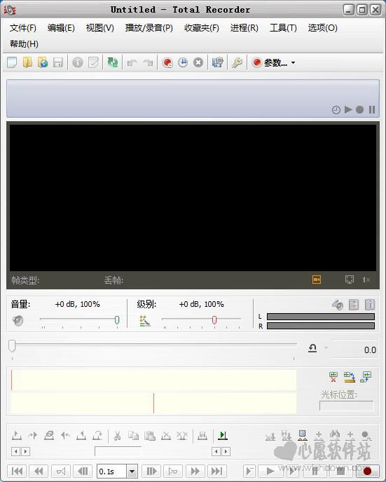 Total Recorder(录制声卡和软件发出的任何声音) v8.4.4990 中文版
