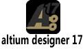 altium designer 17 (AD17) 破解版(附安装教程)