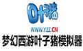 梦幻西游叶子猪模拟器 官方版v4.0.2.680