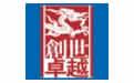《游遍中国》高清晰的PDF书籍系列经典珍藏版