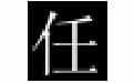 英乐任务栏管理工具 v1.0 免费版
