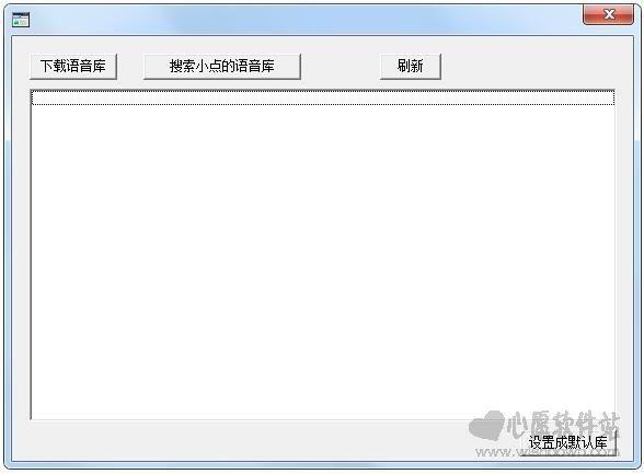 东明语音放大镜 可提醒做眼操/可语音校稿 v25.0 绿色版