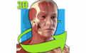EasyAnatomy3D(手机3D人体建模) V4.0 已付费版