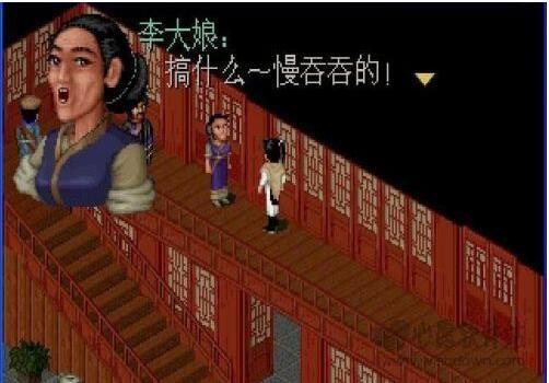 仙剑奇侠传98柔情篇(带CD音轨) 完整光盘版_wishdown.com