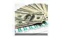 现金流量表快速编制系统软件 适用于企业会计人员 v2.83 绿色特别版
