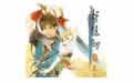 轩辕剑3云和山的彼端