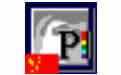 Adobe PageMake(排版軟件) v6.5c 迷你中文版