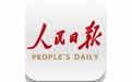 人民日报iphone版 v6.0.2 官方版