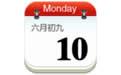 佐佐日历手机版 v4.2.1 安卓版