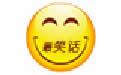 最笑话 v1.0.7.0 官方版