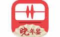 蜻蜓FM iPhone版 V8.1.7 官方版
