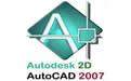 cad2007注册机绿色版 绿色免费版
