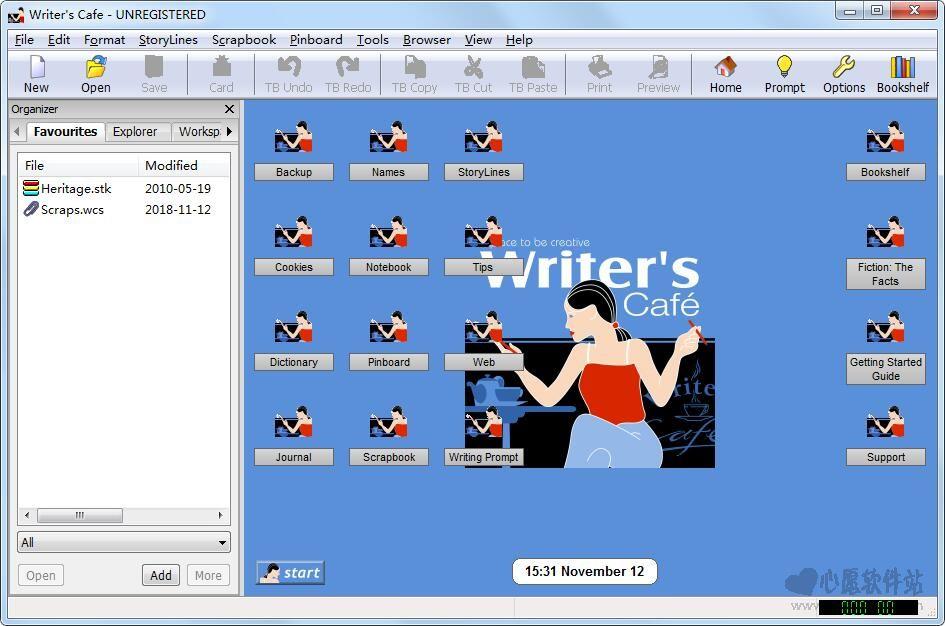 作家的咖啡吧小说撰写软件 2.26 绿色版