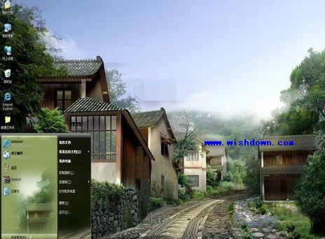 诗画般的乡村景色桌面主题XP版 安装版_www.rkdy.net