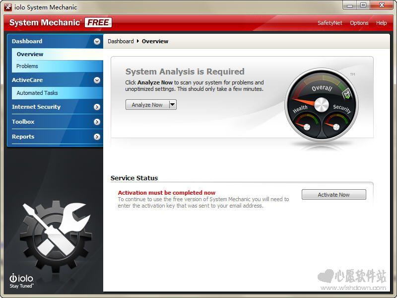 强大的多功能系统维护工具 System Mechanicv17.5.1.29 英文特别版_www.rkdy.net