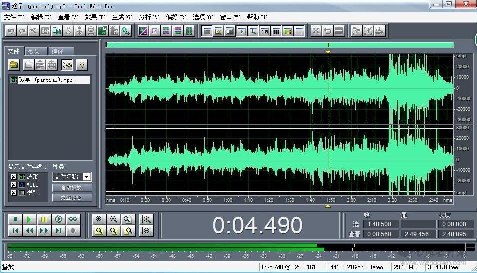 用音频编辑软件Cool Edit Pro采样降噪背景声(第1图) - 心愿下载
