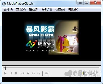 暴风影霸v5.0 官方版_wishdown.com