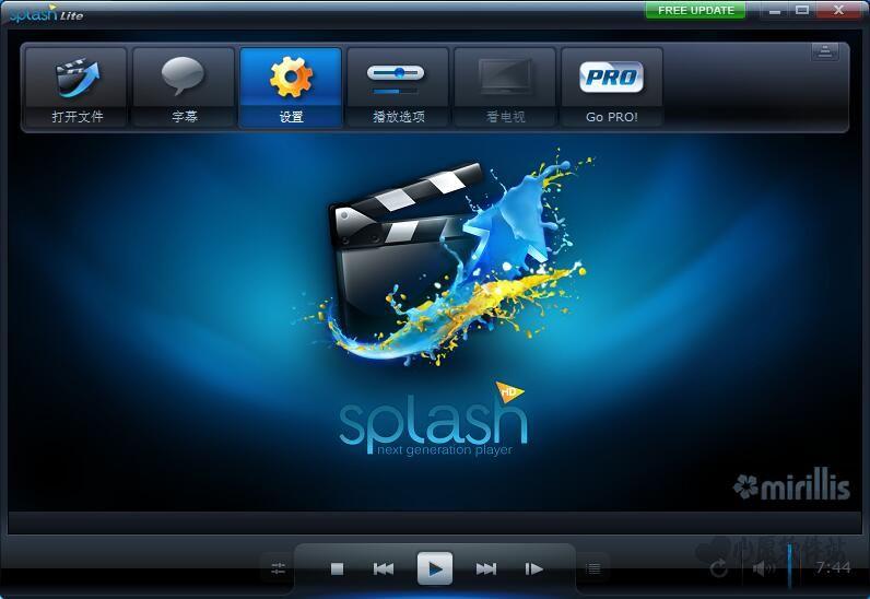 mts播放器(观看高清电影、摄像机录像等)v1.8.2 官方版_wishdown.com