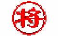中國象棋單機游戲之將神之路 v4.1綠色免注冊版