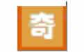 中國象棋奇兵(棋力高超的象棋軟件) 14.0綠色免費版
