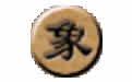 中國象棋大戰(可殘局、排局演練) 3.61經典版