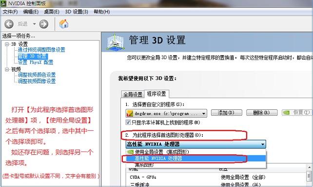 CAD迷你看图,AutoCAD,DWG,CAD快速看图,CAD